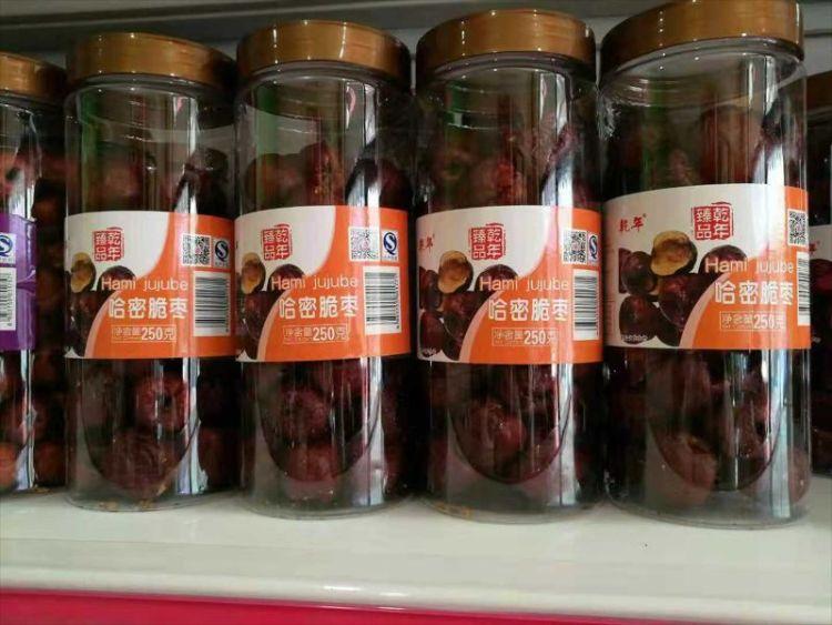 廠家直銷  山西運城臨猗紅棗干無核 30元一桶 量大從優可進行訂購