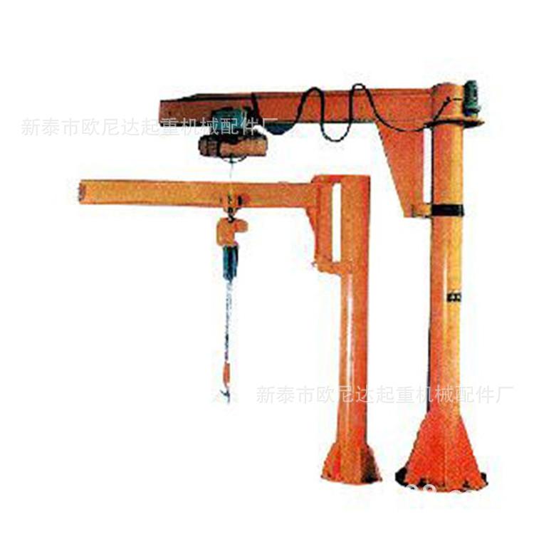 厂家生产0.5T悬臂吊 悬臂起重机 悬臂吊价格 旋臂吊 悬臂吊