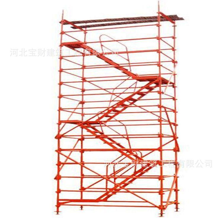 长期供应 建筑安全爬梯 基坑施工爬梯 中铁施工安全爬梯 质量保证