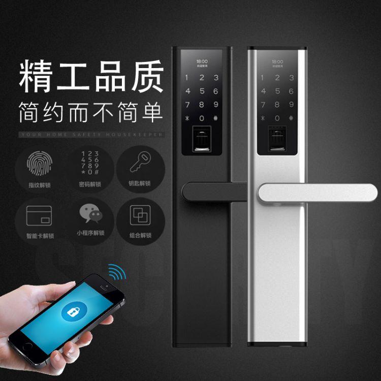 厂家直供智能半导体指纹锁密码锁手机远程刷卡感应电子家防盗门锁