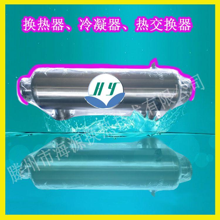 螺旋螺纹缠绕管式换热器 高效率不锈钢管壳式热交换器 汽水换热器