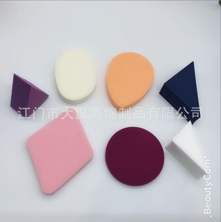 亲水性平面粉扑 干湿两用化妆扑 气垫粉扑销售圆形粉扑多款库存