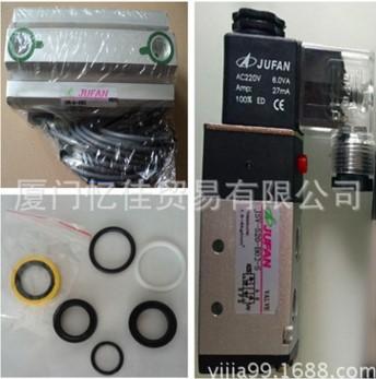 JUFAN電磁閥 臺灣君帆JUFAN氣缸 油缸 腳踏閥 手動閥 液壓油缸