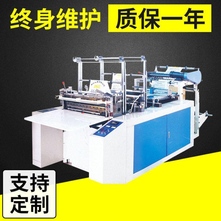 瑞安厂家供应KDF热封冷切制袋机 Pe异型立体葡萄袋制袋机生产设备