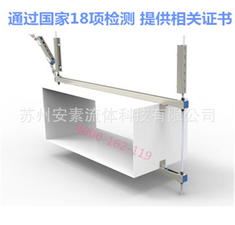 矩形风管侧向抗震支架 抗震支吊架厂家 抗震支撑系统苏州南京南通