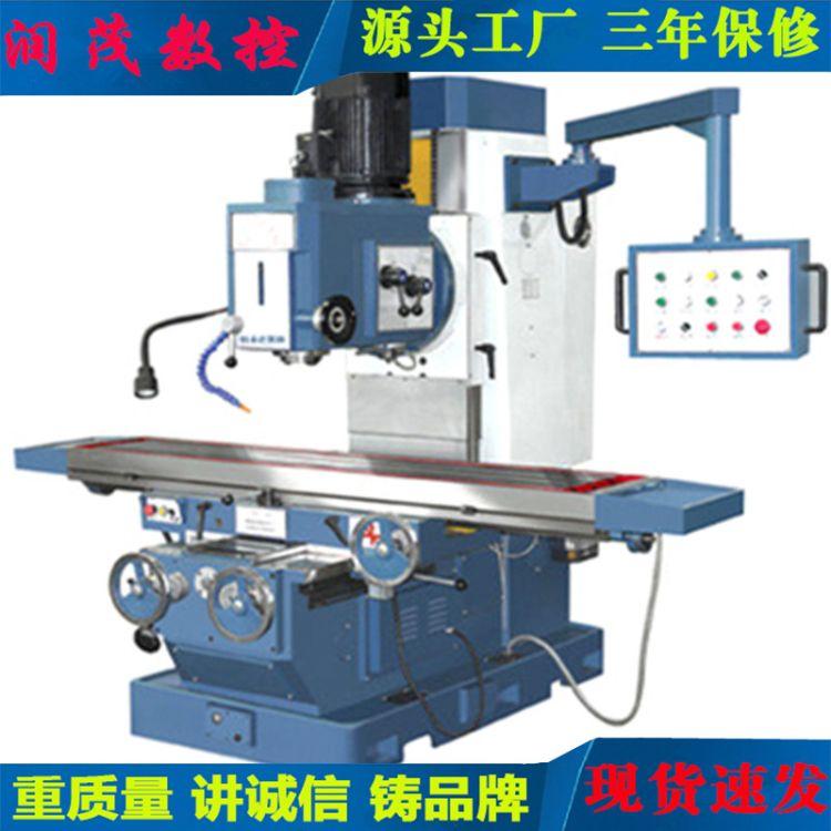 強力切削立式銑床 x7150床身式銑床機電一體現貨供應
