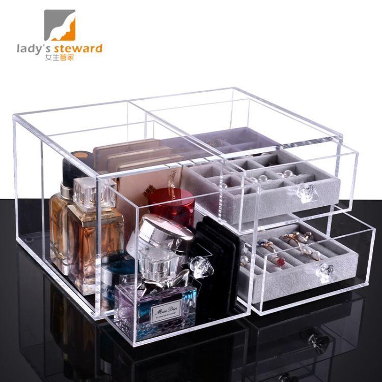 厂家直销亚克力桌面抽屉式化妆品收纳盒韩国化妆品首饰盒