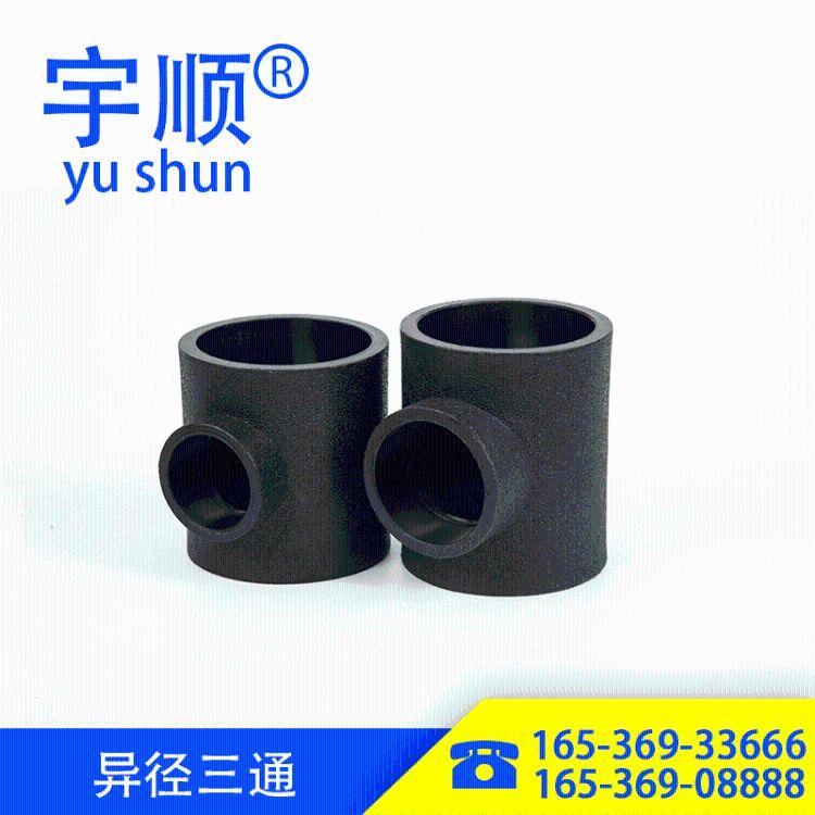 厂家直销塑料给水管,pe管子,pe线管,pe管,2分pe管,pe灌溉管,pe管50
