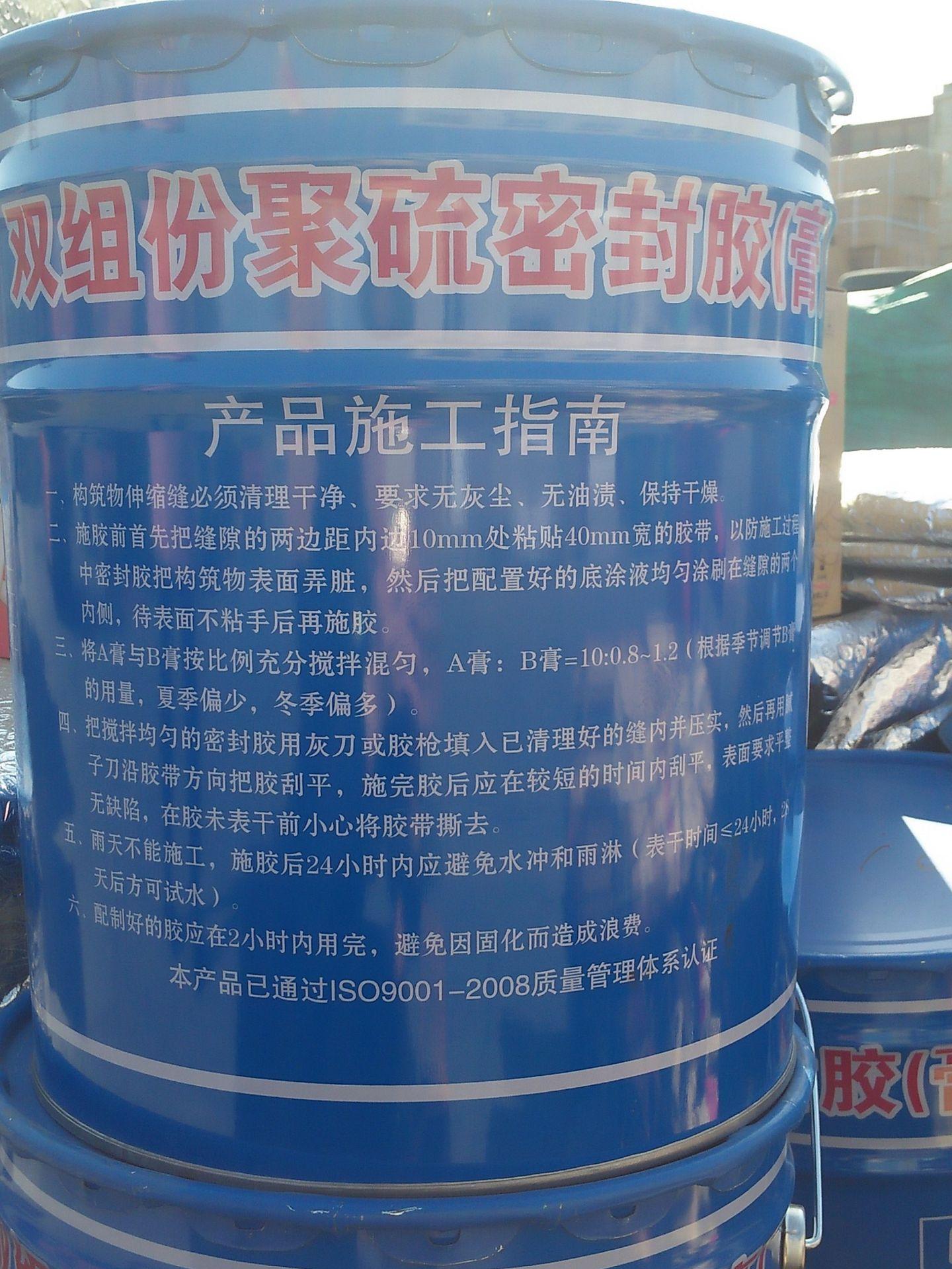 河北衡水厂家现货供应双组份聚氨酯密封胶,聚硫密封胶,质优价廉