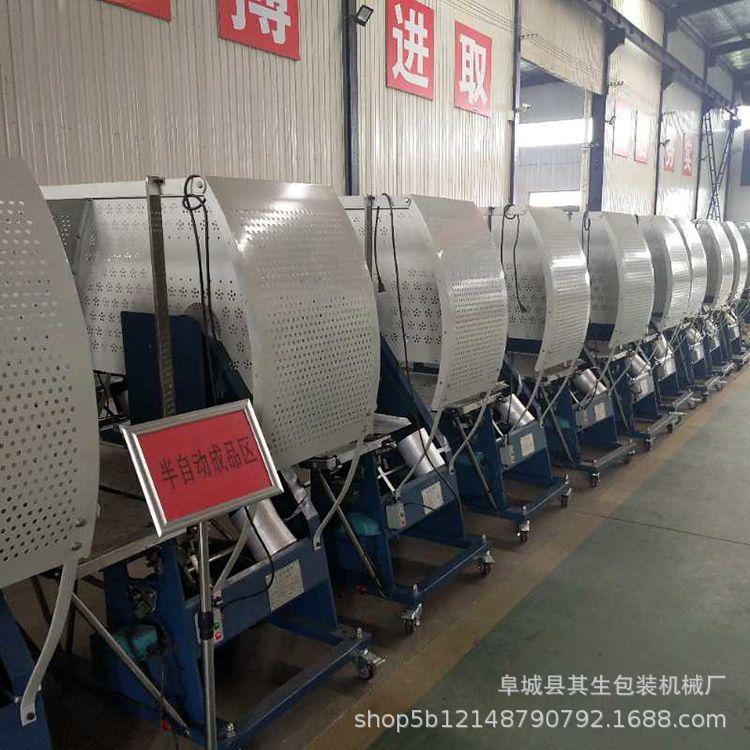 PE结束带 打捆机 捆绑机 打包机 纸箱机械 厂家直销 可定制