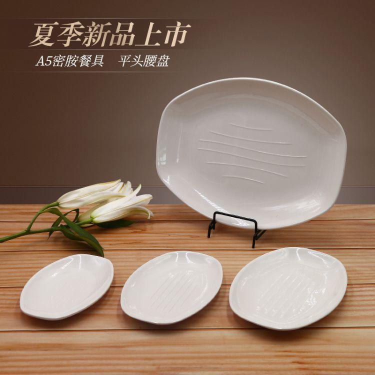 条纹长方形盘子白色腰盘肠粉盘鱼盘大小号火锅料理酒店仿瓷餐具