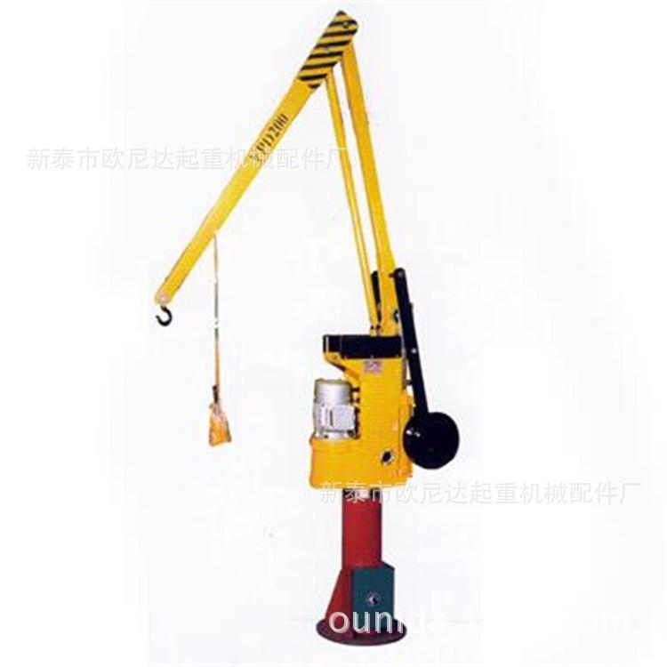 厂家供应销售液压放置式平衡吊 悬臂平衡吊 小型手动平衡吊