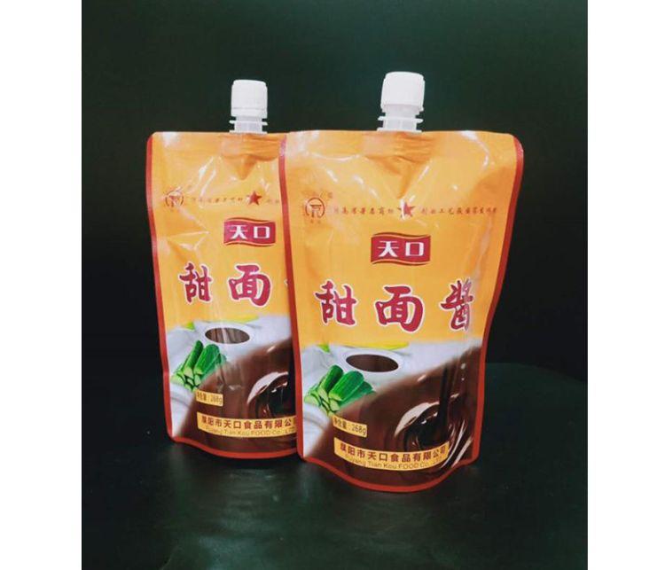 印刷定制 手提袋 洗衣液 洗衣粉  皂液  甜面酱吸嘴包装袋 真空袋 铝箔袋