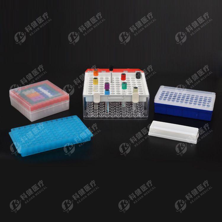 实验室用多格冷冻管盒离心管盒 双面架(双面离心管架)