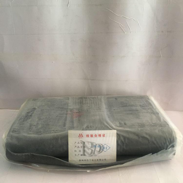 巴丁858熱硫化芯膠面膠硫化膠片 輸送帶熱硫化接頭用芯膠面