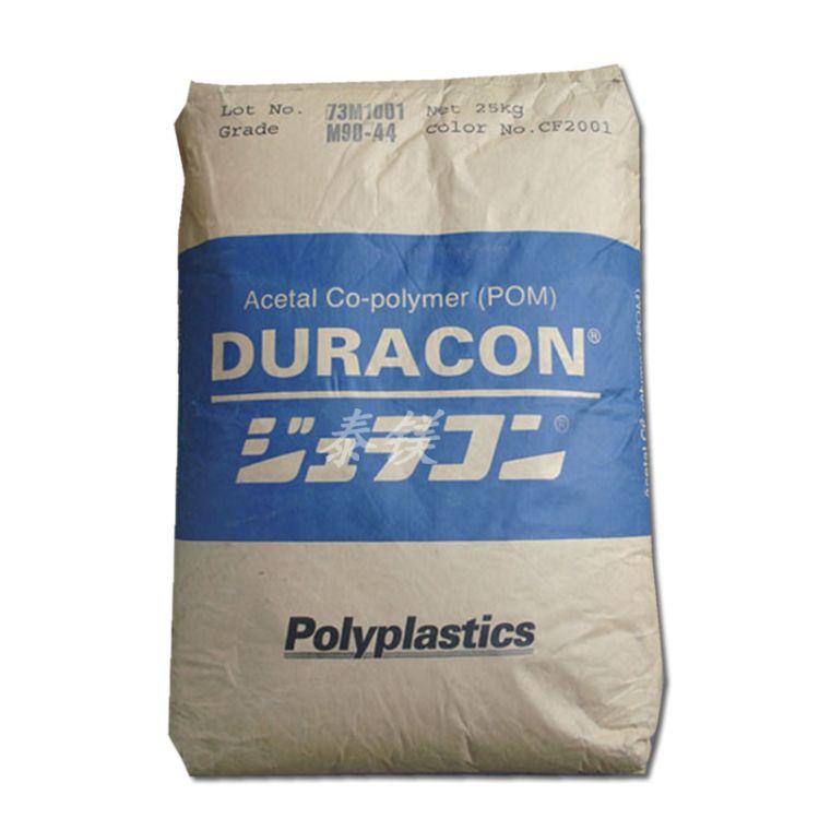 POM/日本宝理/CH-10 碳纤增强 导电pom 加10%聚甲醛塑胶原料
