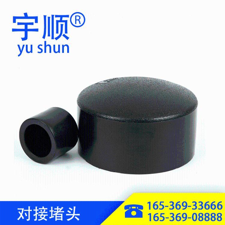 廠家直銷pe管材,110盤管,pe直管,HDPE給水管,pe灌溉管,pe農業管