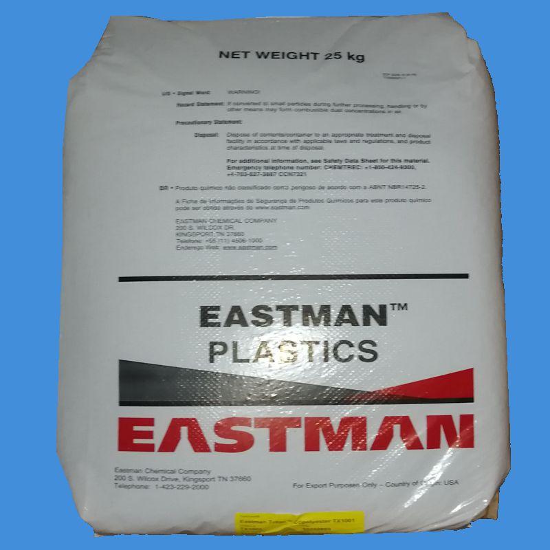 食品级PCTG/伊斯曼化学TX1001 透明级 耐高温 不含双酚 A奶瓶原料