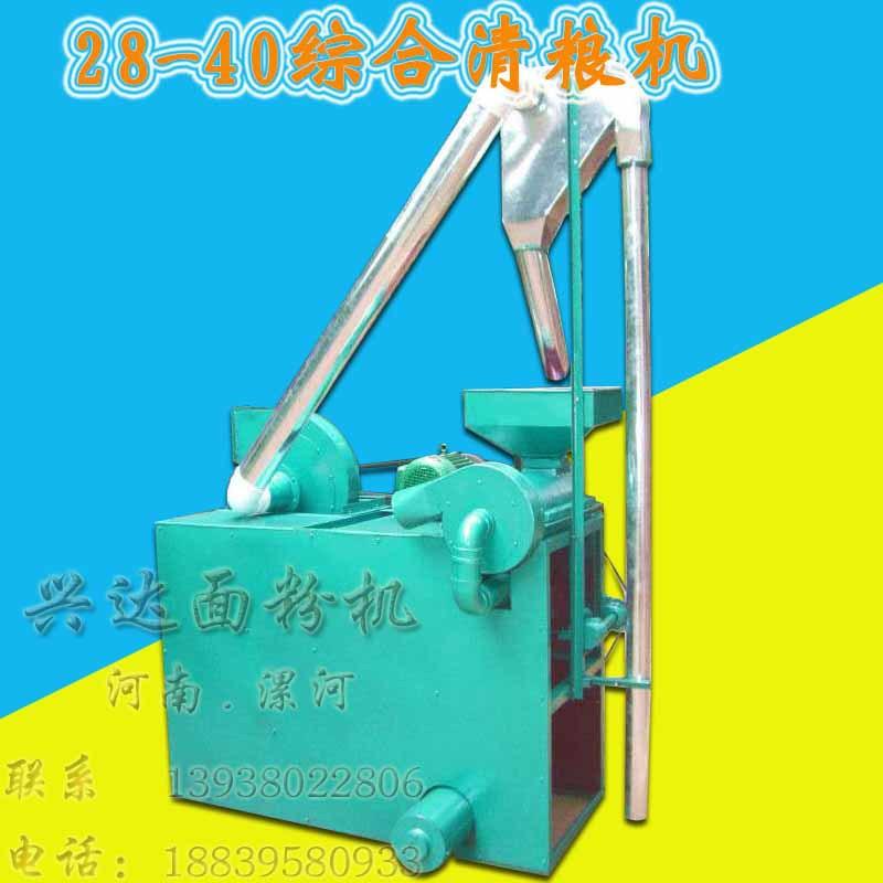 廠家直銷面粉加工機械清糧機多功能小麥清理設備面粉廠用清糧機