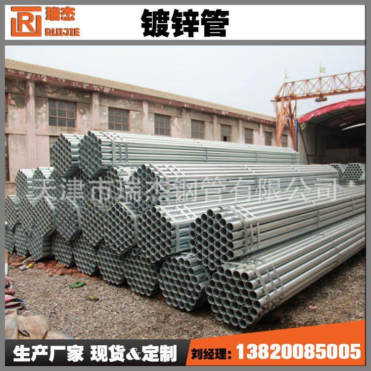熱鍍鋅管 Q235 Q195 燃氣管燃氣專用管低壓流體輸送鋼管