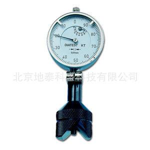 diatest内外倒角测量系统,diatest倒角测量仪,进口倒角检测仪