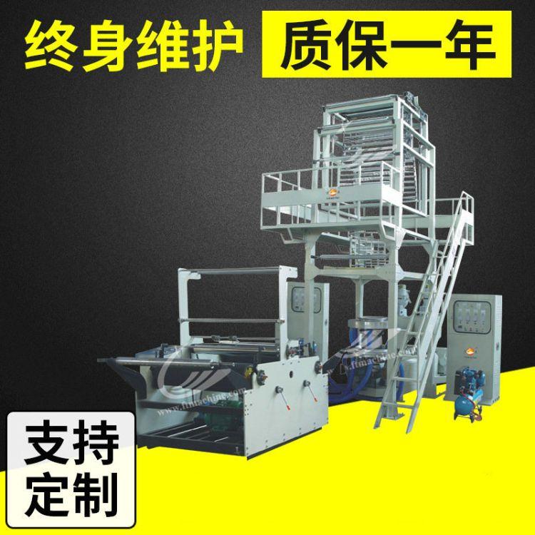 厂家定制吹膜机 垃圾袋/背心袋/塑料吹膜机