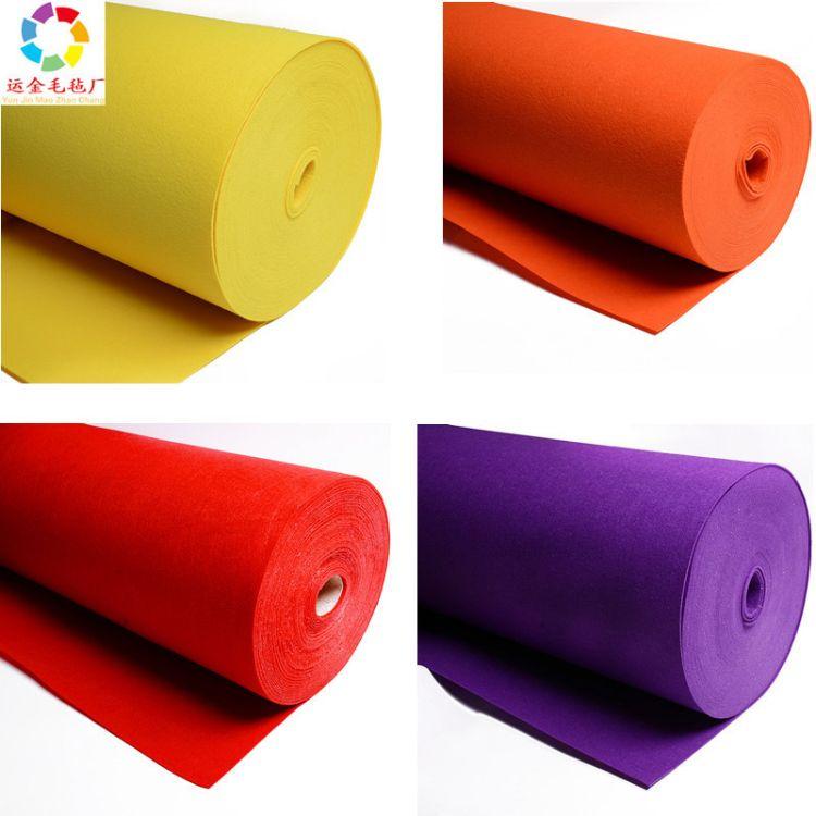 [化纤毛毡]定制彩色环保化纤毛毡 定制化纤毛毡背胶毛毡布