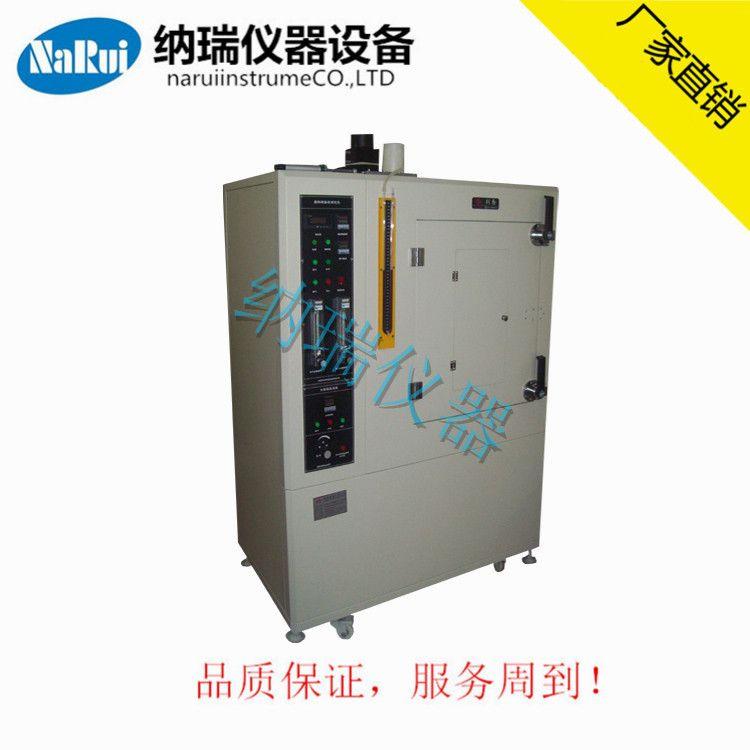 塑料烟密度测试仪阻燃测试仪器设备|燃烧测试仪器设备批发销售