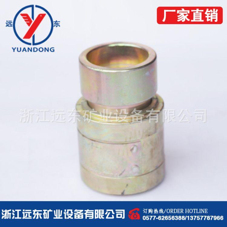 直通卡箍直通 煤机液压件 直通接头系列煤机液压件 矿用直通接头