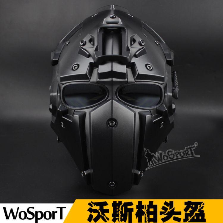 WoSporT 沃斯柏头盔 新款战术户外骑行头盔面具一体 包头式头盔