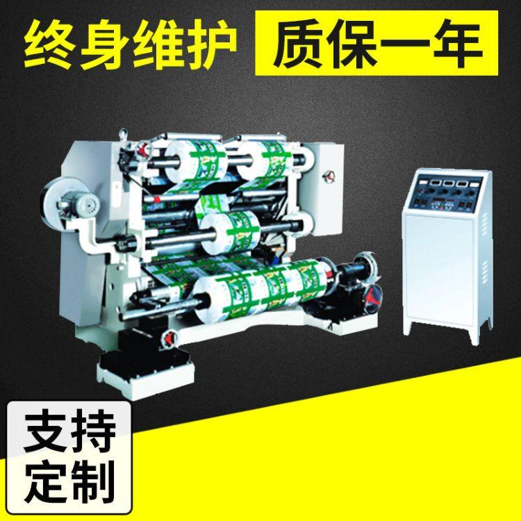 厂家直销 高速立式分条机 PET PVC薄膜分条机