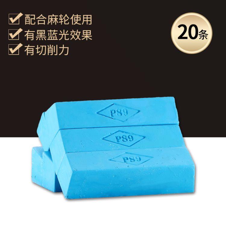 厂家直销皖创不锈钢抛光蜡P89蓝蜡