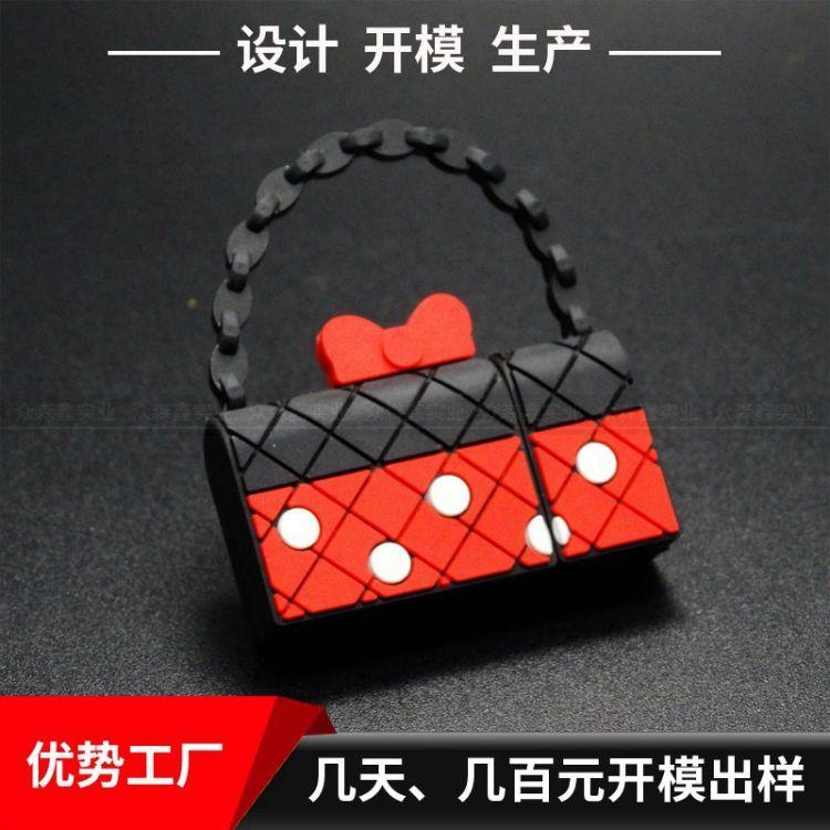 工厂定做u盘16g 厂家直销个性背包手提包U盘 卡通旅行包包随身碟创意广告礼品优盘
