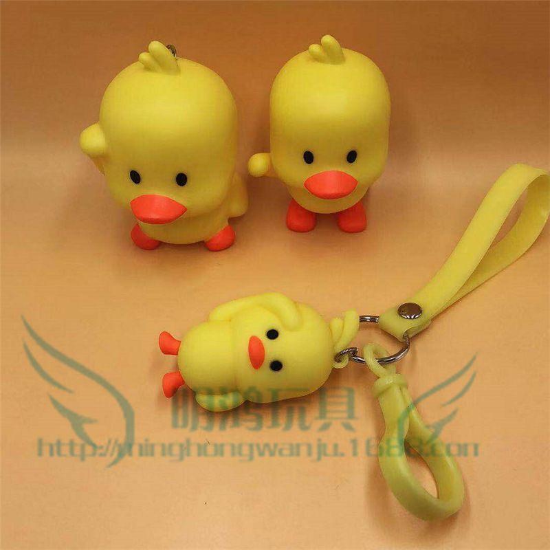 [爆款]抖音网红小黄鸭挂件 搪胶BB叫小黄鸭 精美吊饰礼品小黄鸭