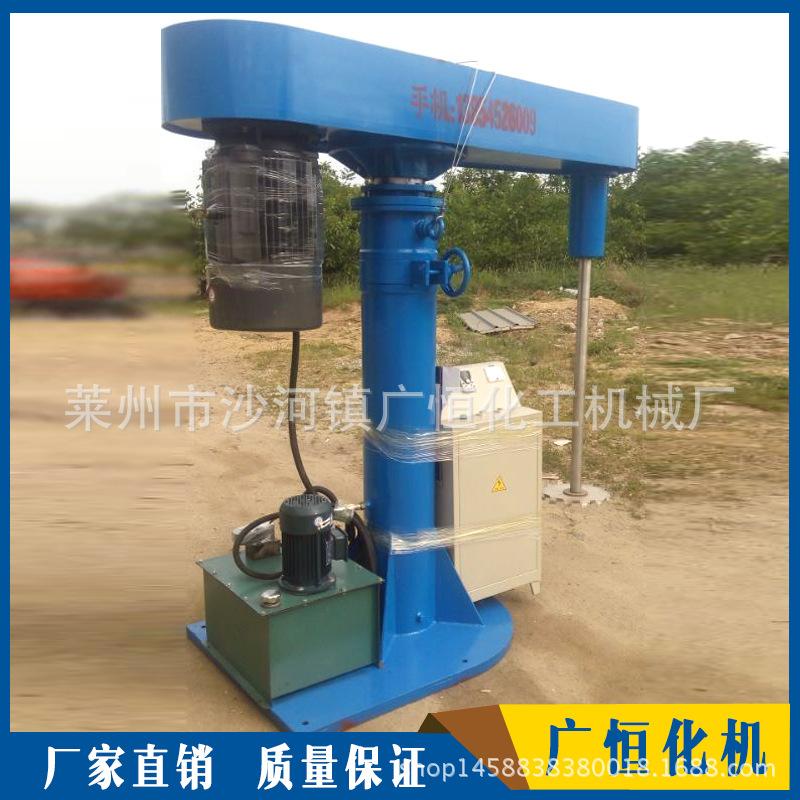供应高速分散机 变频电磁调速分散机 高速升降分散搅拌设备