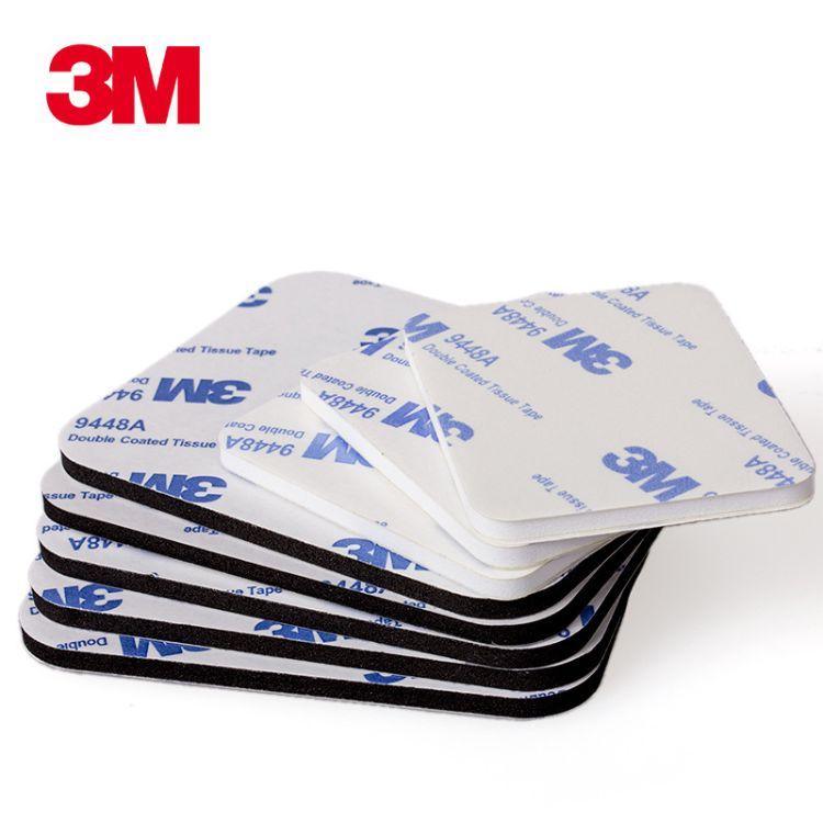 正品3m9448A广告相框专用双面胶泡棉白黑胶带3m双面胶强力粘胶