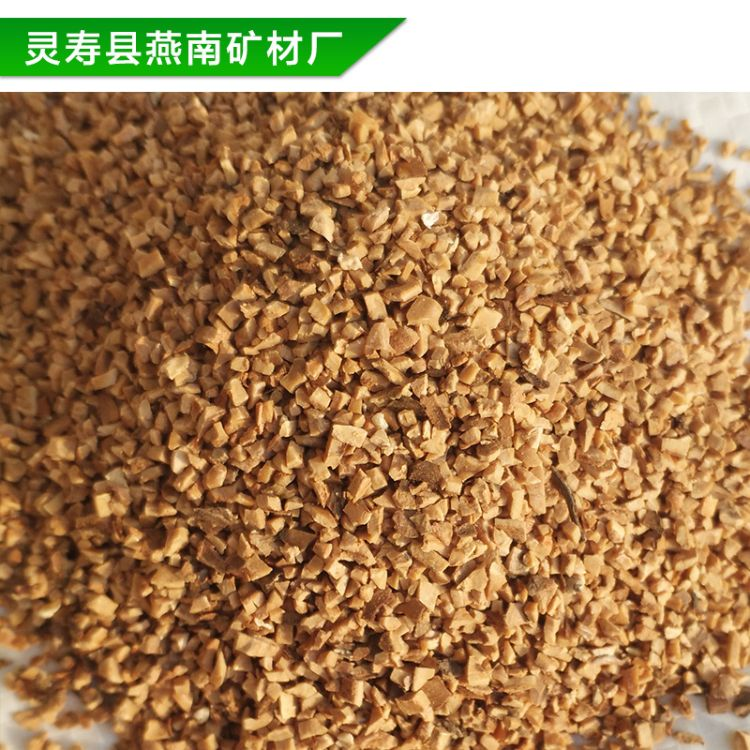 硬质果壳 炼油厂污水处理用核桃壳 高效水处理用 饲料专用核桃粉