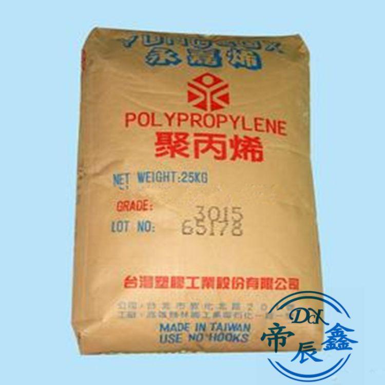 微波炉饭盒耐热135度食品级pp耐高温耐热pp台湾永嘉 1124 原料