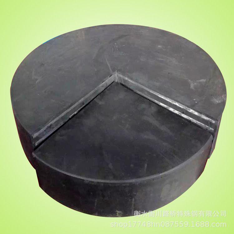 橡胶制品 橡胶支座 桥梁板式橡胶支座GYZ250*28mm均可定制