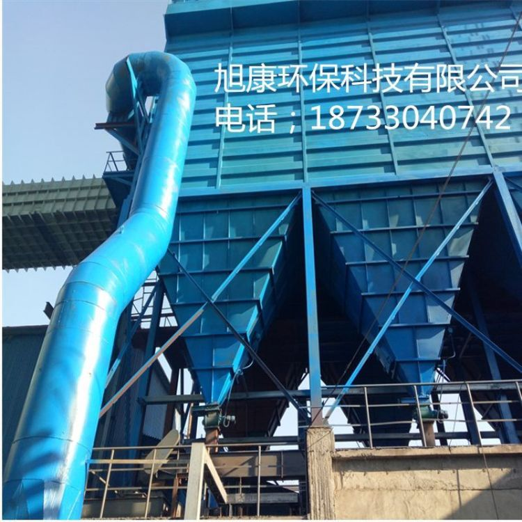 厂家 现货 直销 大型袋式反吹式除尘器 大气清灰布袋除尘器