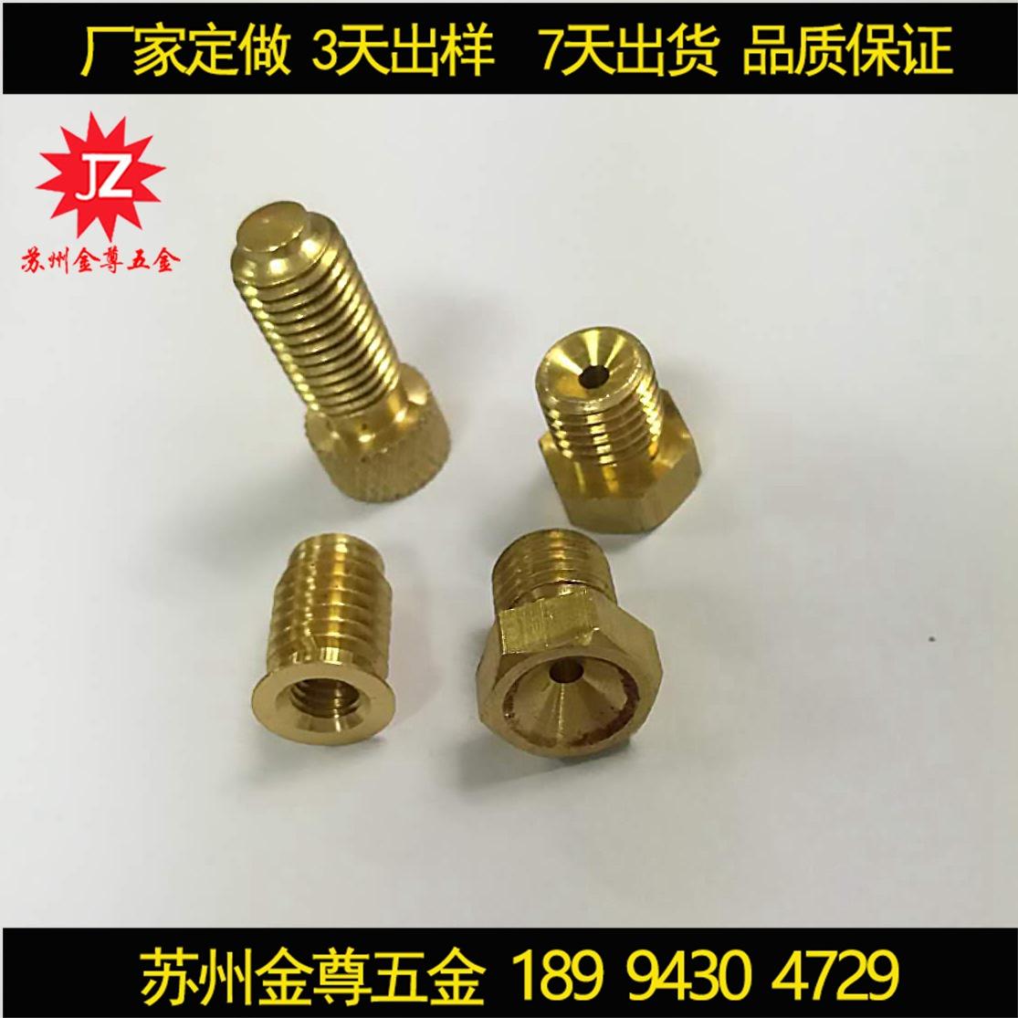 厂家直销 精密车削件 非标紧固件 机加工件 车削件 压铆螺母螺柱