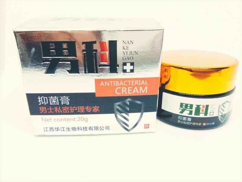 江仁男科私密護理乳膏送棉簽20g