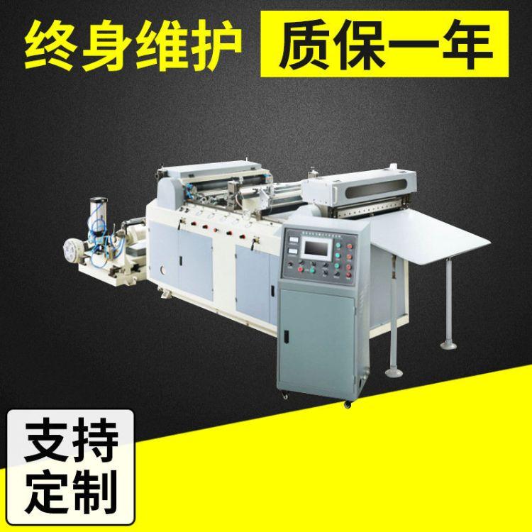 瑞安机械厂家直销高精密薄纸型横切机 800mm宽 带电脑计数