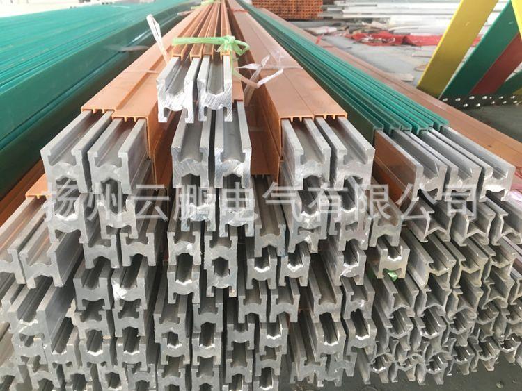 單級滑觸線,H型單極滑線滑觸線鋁合金滑線安全滑觸線導電軌
