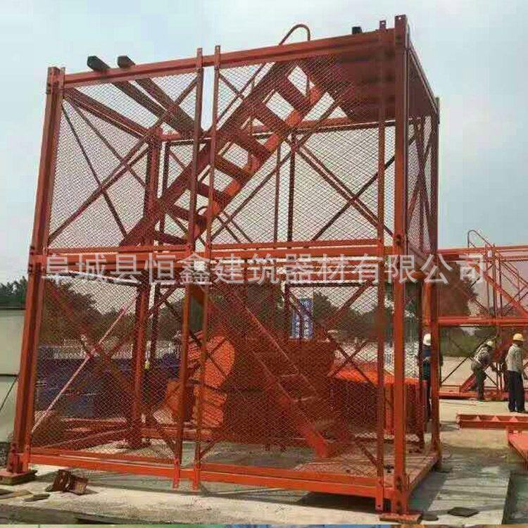 中铁施工 安全爬梯 高墩基坑施工安全爬梯 工地施工安全爬梯梯笼