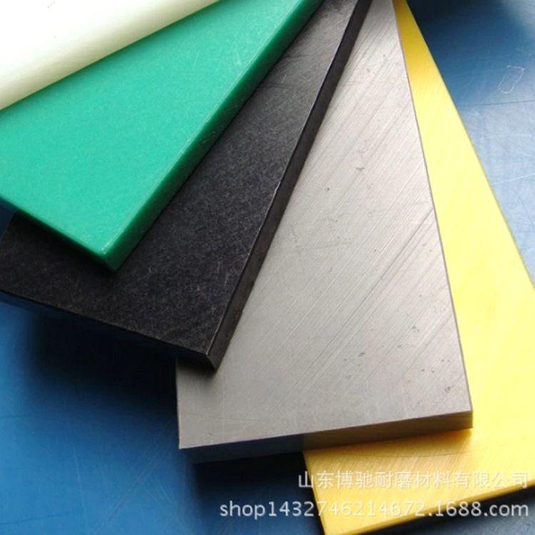 厂家直销超高分子量聚乙烯板 白色食品级UPE板 安全无毒PE塑料板