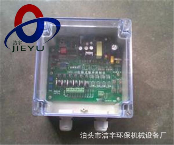 袋式除塵器專用脈沖控制儀 20門控制儀 控制調節儀表可編程控制儀