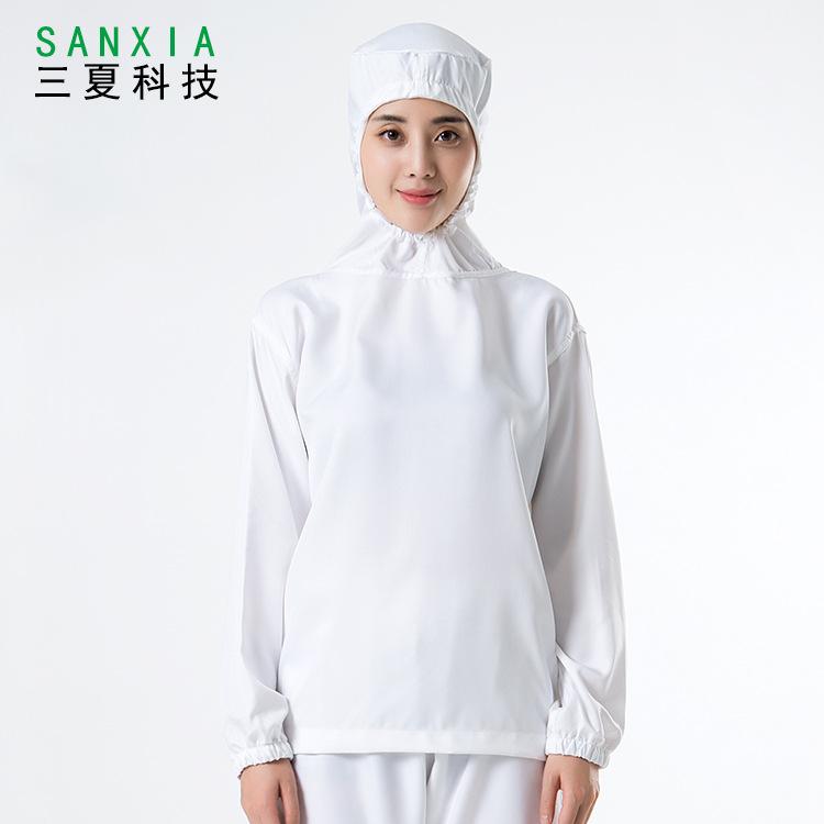 成都食品工作服 食品车间工服  白色长袖工装 吸汗透气 食品加工服