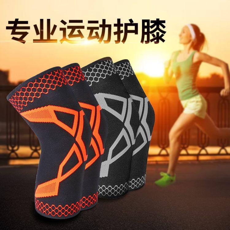 運動護膝夏季薄款戶外登山騎行健身用品足球籃球運動護具廠家直供
