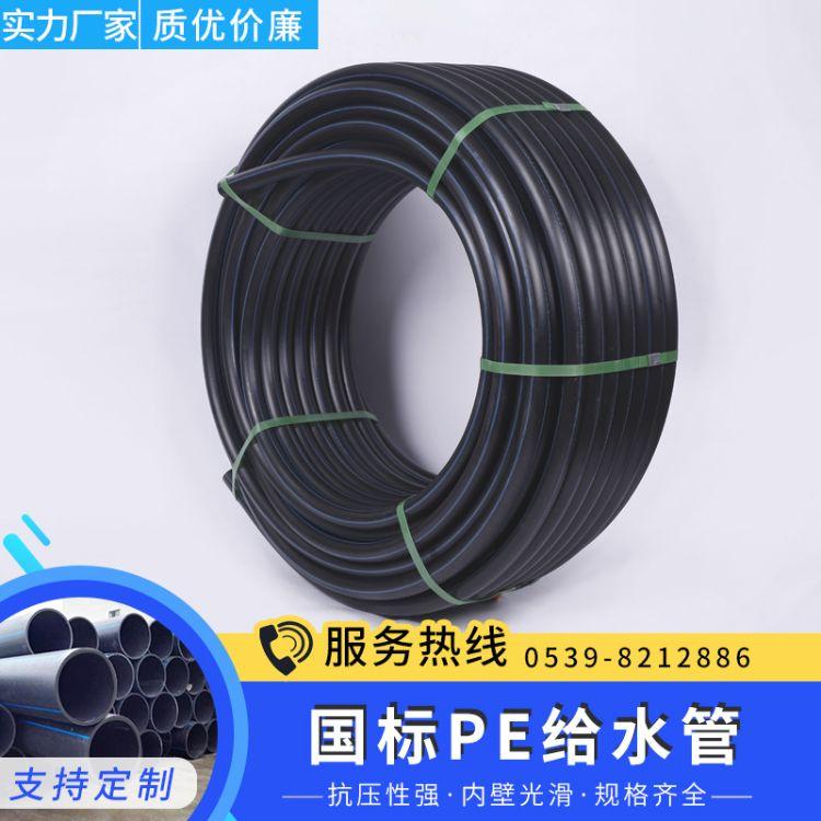 厂家批发销售pe塑料水管 可定制